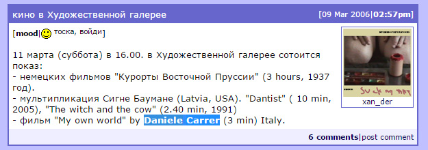 Screenshot del programma di un Festival in Russia con la proiezione di un cortometraggio di Daniele Carrer